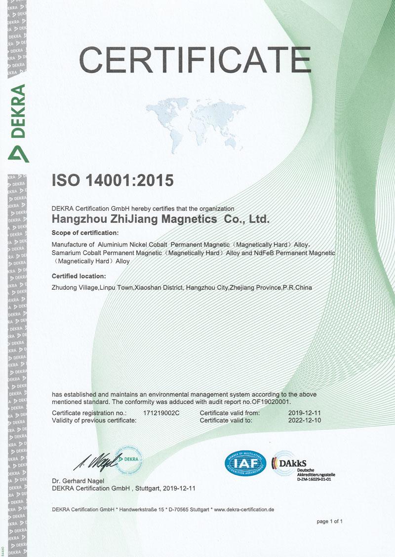 ISO 14001中国語バージョン